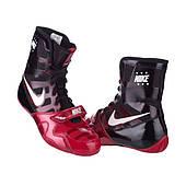 Боксерки. Обувь для единоборств
