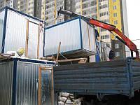 Перевозка бытовки строительной