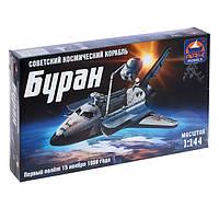 """Сборная модель """"Советский космический корабль Буран"""" (масштаб: 1/144) Ark Models (14402)"""