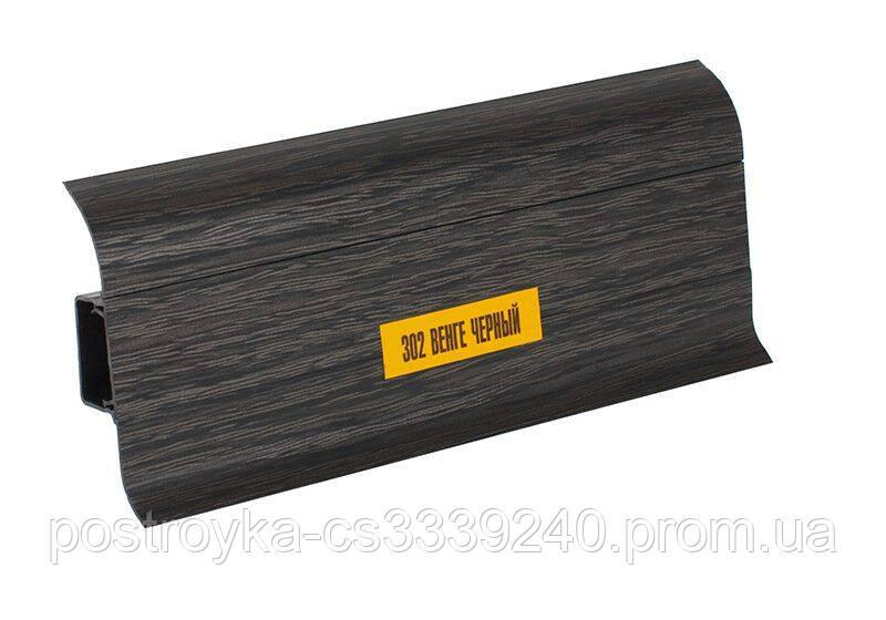 Плинтус напольный пластиковый Ideal (Идеал) Комфорт 302 Венге черный