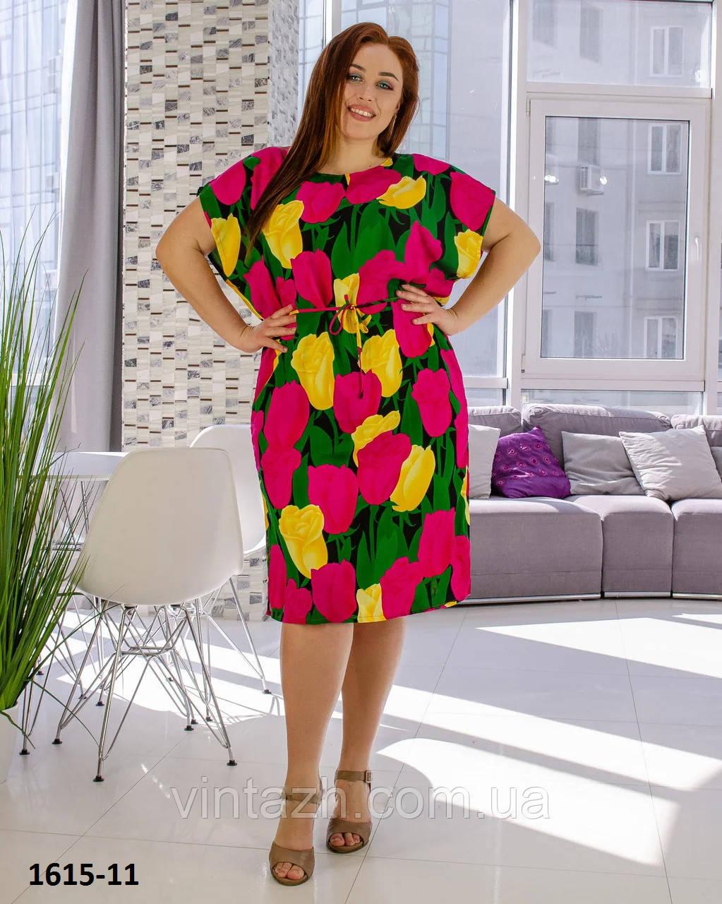 Модное красивое летнее нежаркое платье размер 50-54