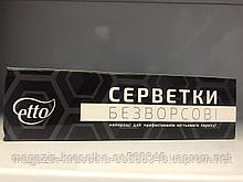 Салфетки безворсовые Etto для маникюра в коробке 300 шт. 5*5 см