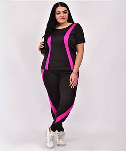 Женский комплект для фитнеса больших размеров 50-56 черный с малиновыми вставками