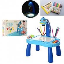 Дитячий стіл проектор для малювання з підсвічуванням  Стіл дитячий мольберт Baby для малювання + ПОДАРУНОК