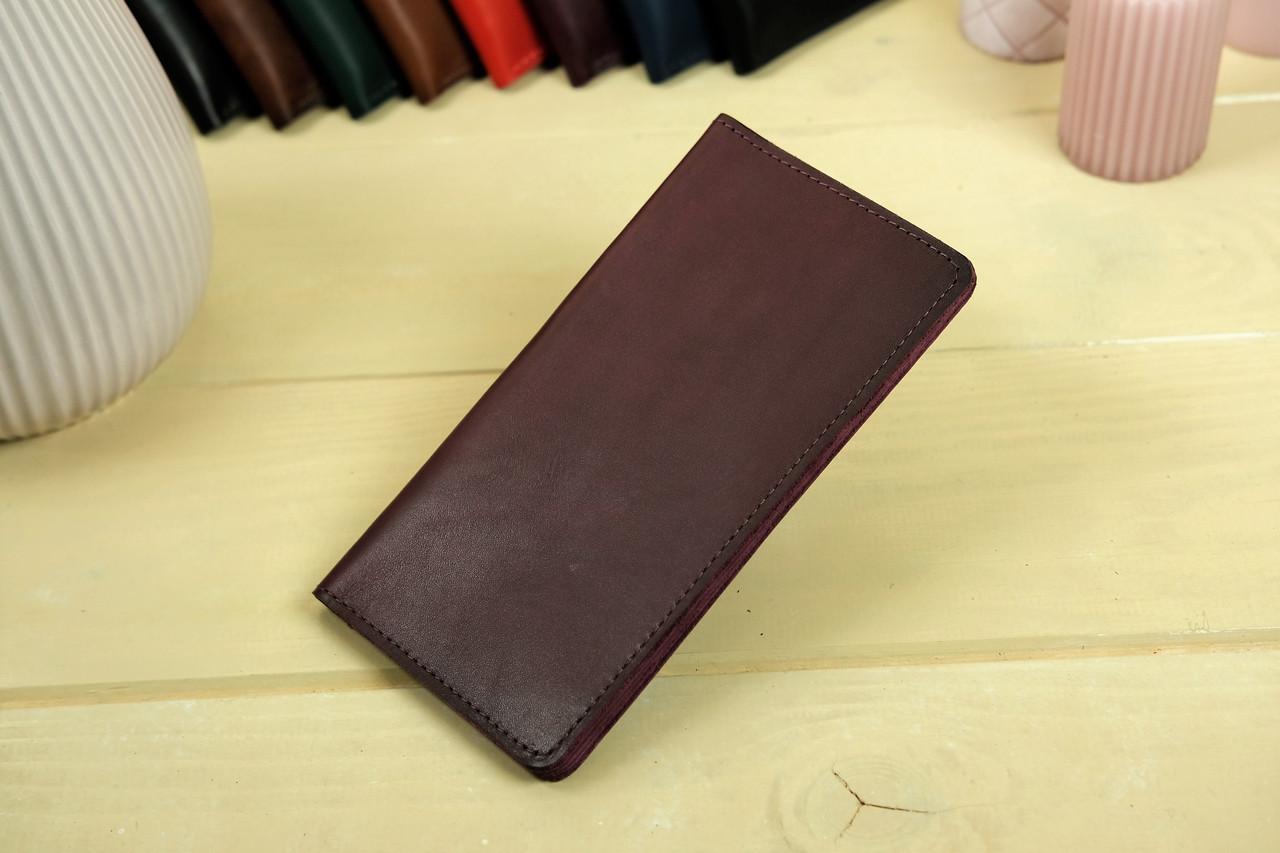 """Шкіряний гаманець """"Лонг Тревел"""", Шкіра Італійський краст, колір Бордо"""