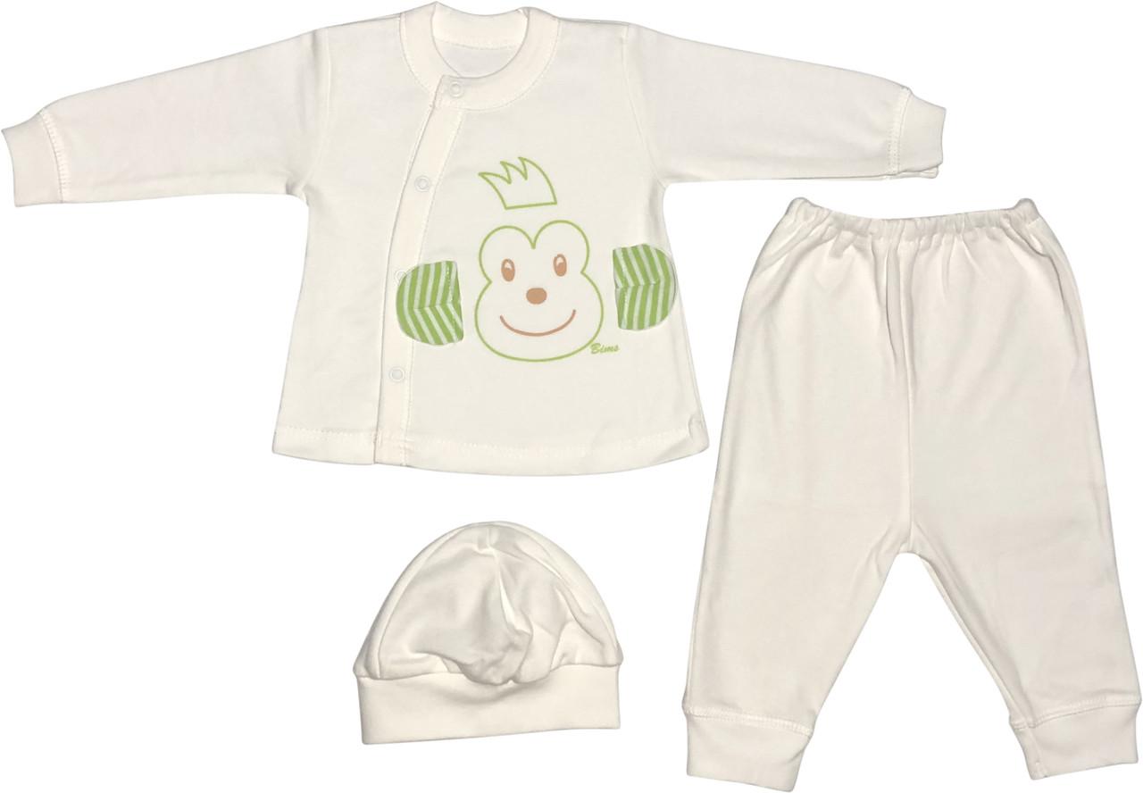 Костюм для новорожденных малышей рост 62 2-3 мес на мальчика девочку комплект детский трикотажный молочный