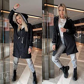 Демисезон куртка женская черная