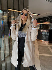 Демисезон куртка женская светло-бежевая