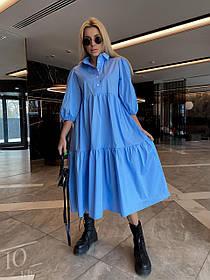 Женское длинное платье с короткими рукавам 42-46 48-52, Голубое, Стильное длинное платье
