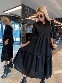 Платье с коротким рукавом длинное 42-46 48-52, Черное, Стильное длинное платье