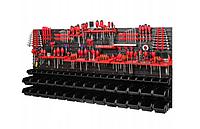 Панель для инструментов перфорированная 170х78см 50 лотков / ящиков