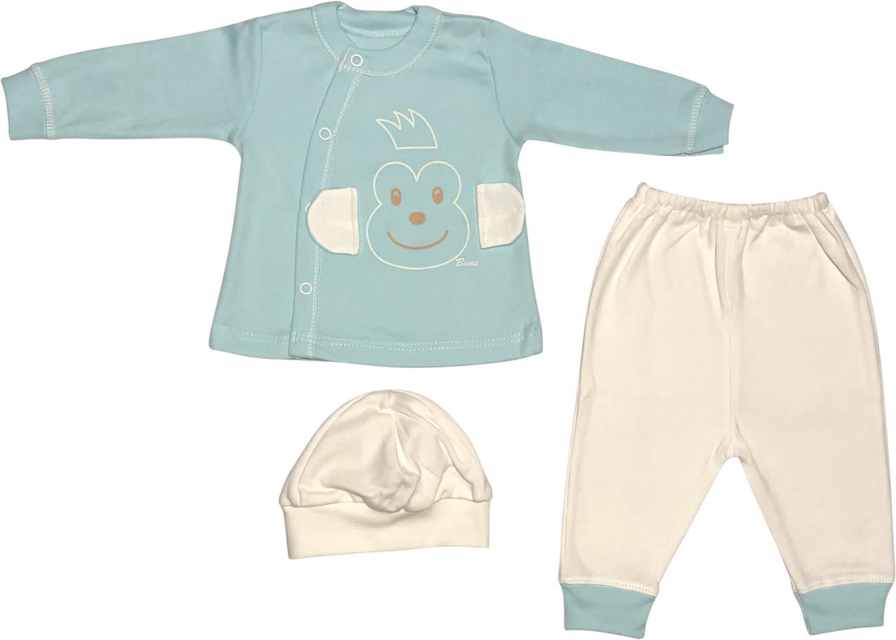 Костюм для новорожденных малышей рост 62 2-3 мес на мальчика девочку комплект детский трикотажный бирюзовый