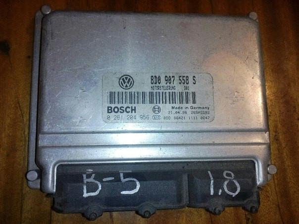 Б/у блок управления двигателем 8d0907558s bosch 0261204956 Volkswagen B5