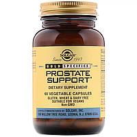 Поддержка Простаты, Prostate Support, Solgar, 60 вегетарианских капсул