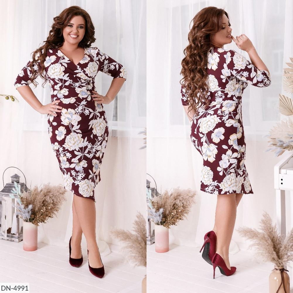 Платье с цветочным принтом, верх на запах и асимметрический низ, №212, марсала, 48-58р.