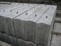 Фундаментные блоки ФБС 24.3.6-т