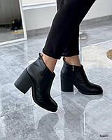 Шкіряні черевики 36 розмір 37, фото 1