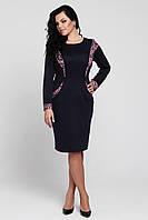 Платье Ребека (темно-синий/сиреневый принт)