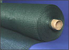 Сетка затеняющая,теневка 4х50м (80%) зеленая
