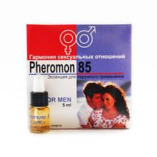 Pheromon 85 мужской №1 - Armani Attitude