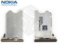 Держатель SIM-карты для Nokia X7-00, оригинал