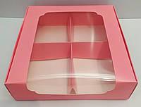 Коробка для десертов 200*200*60 розовая с окном
