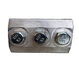 Затискач плашковий ПА-3-2 (12.3-14,0), фото 2
