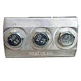 Затискач плашковий ПА-3-2 (12.3-14,0), фото 4