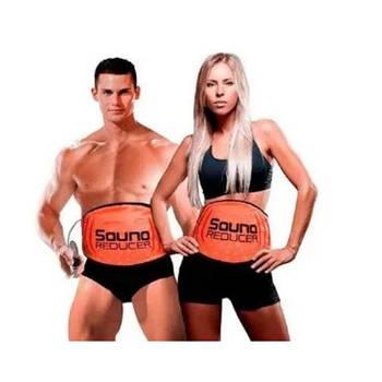 Массажный пояс для похудения Sanua Reducer Digital