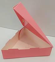 """Коробка """"Треугольник"""" Розовая"""