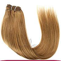 Натуральные азиатские волосы на трессе 50 см 100 грамм, Русый №08