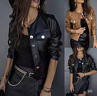 Бомбер куртка эко-кожа стильная модная женская весенняя