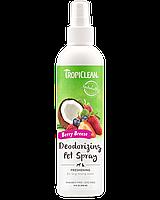 """Tropiclean дезодоруючий ароматизований спрей """"Свіжа ягода"""" 236мл"""