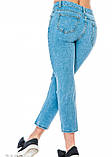 Рваные синие джинсы со вставками из цветной неоновой сетки, фото 3