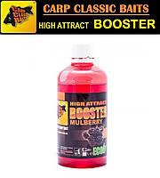 Бустер шелковица - High-Attract Booster Mulberry 200ml