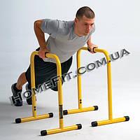 Эквалайзер тренировочный - брусья напольные для кроссфита
