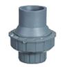 Обратный клапан, диаметр 63 мм