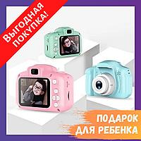 Игрушечный фотоаппарат для детей детская камера розовый и синий