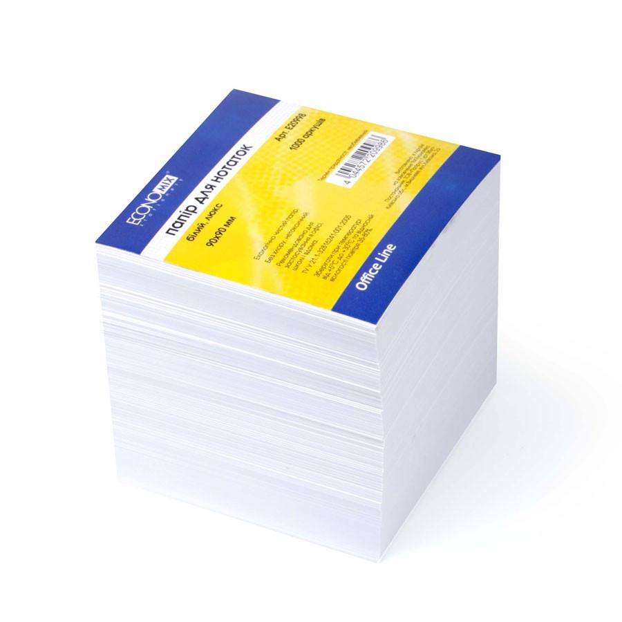 Бумага для заметок Economix Люкс 1000 л белая E20998