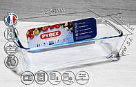 Форма для запікання/випічки Pyrex 835B000