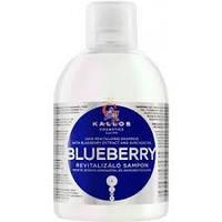 Шампунь Kallos KJMN Blueberry Shampoo(c экстрактом черники) 1000 мл