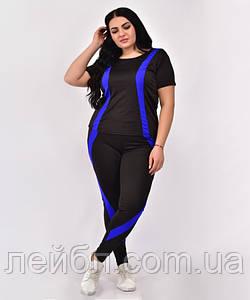 Женский комплект для фитнеса больших размеров 50-56 черный с синими полосками