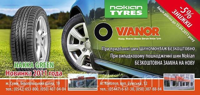 Рекламные листовки 1000шт, фото 1