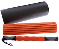 Массажный ролик 3 в 1 ,45 см для йоги и фитнеса, валик, черный-оранжевый