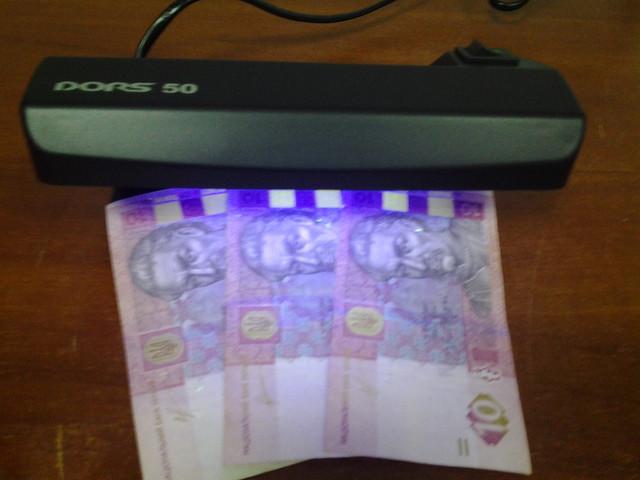 УФ детектор валют DORS 50