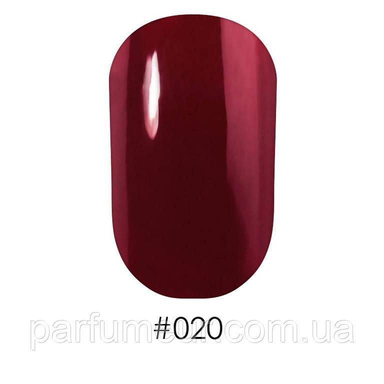 Naomi Лак для ногтей 12мл 020