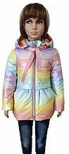 Качественная куртка Кокетка