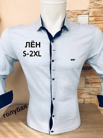 Лляна блакитна сорочка Paul Smith з довгим рукавом, фото 2