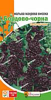 Мальва махровая высокая Бордово-чёрная 0,3 гр
