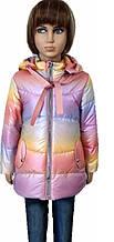 Качественная куртка Радуга